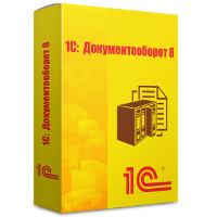 1С:Document Management 8. Электронная поставка